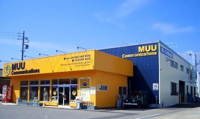 MUU Communications